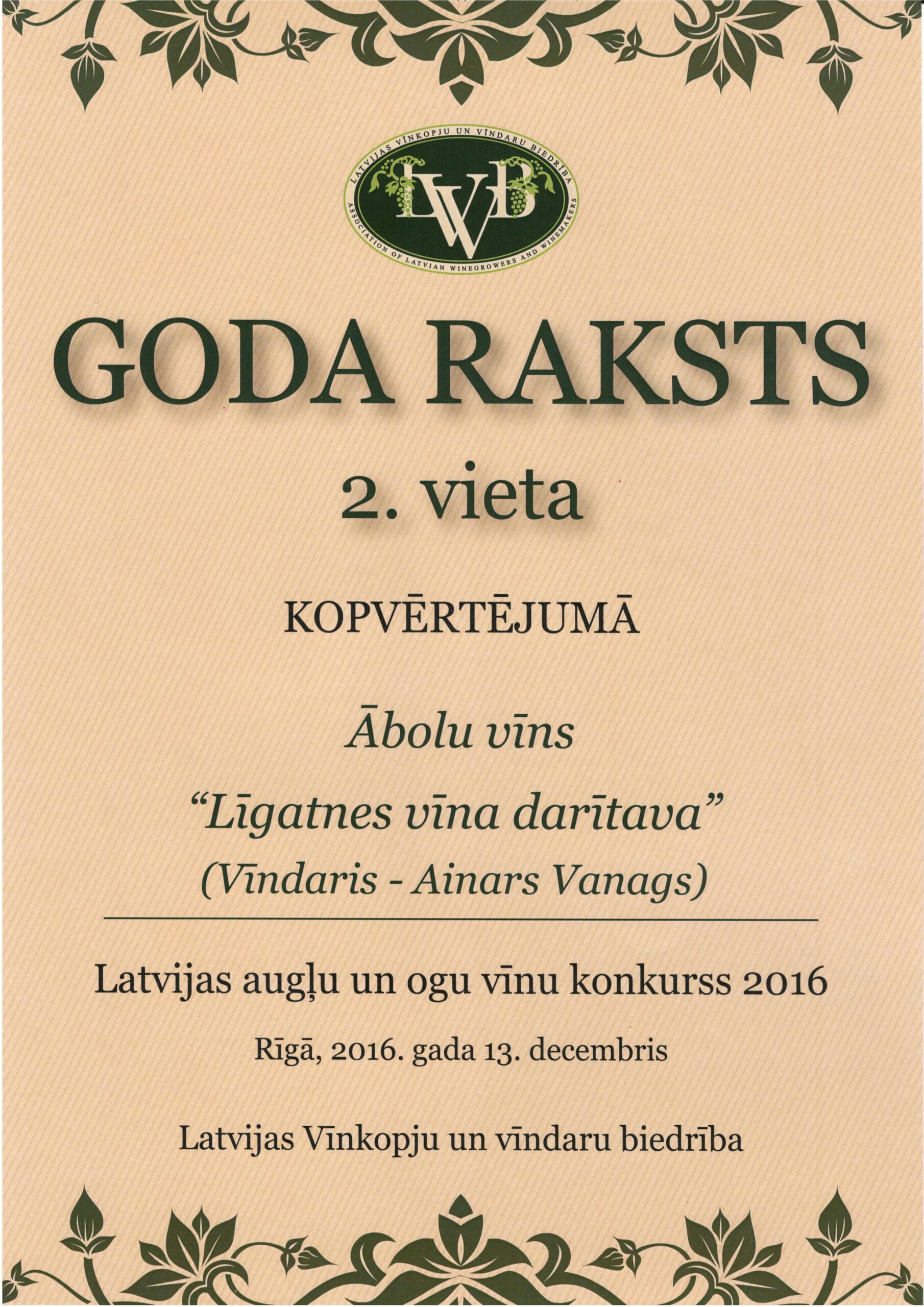 LVB 2.vieta kopvērtējumā Ābolu vīns