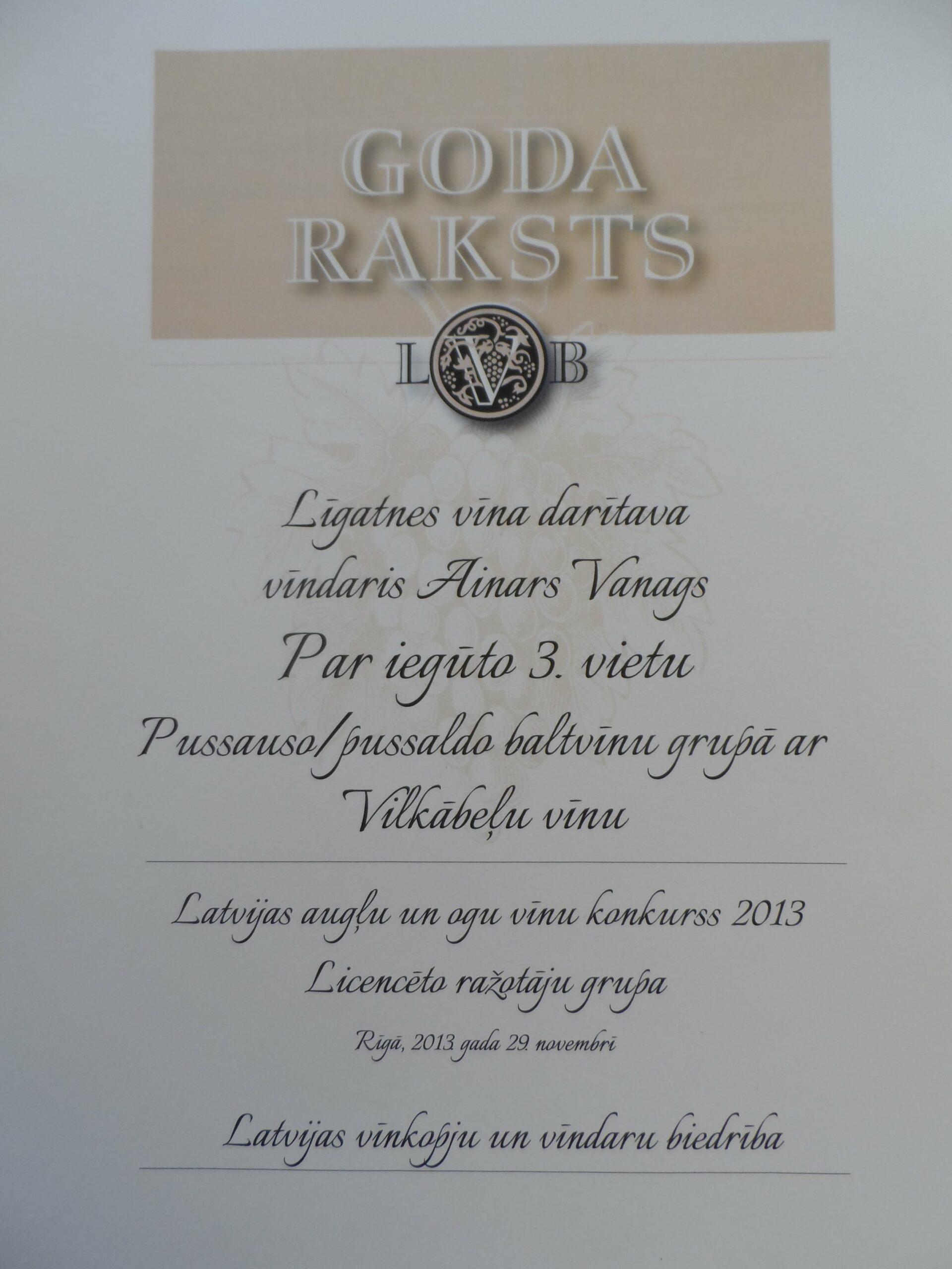 LVB 3.vieta Vilkābeļu vīns Pussauso/pussaldo baltvīnu grupā