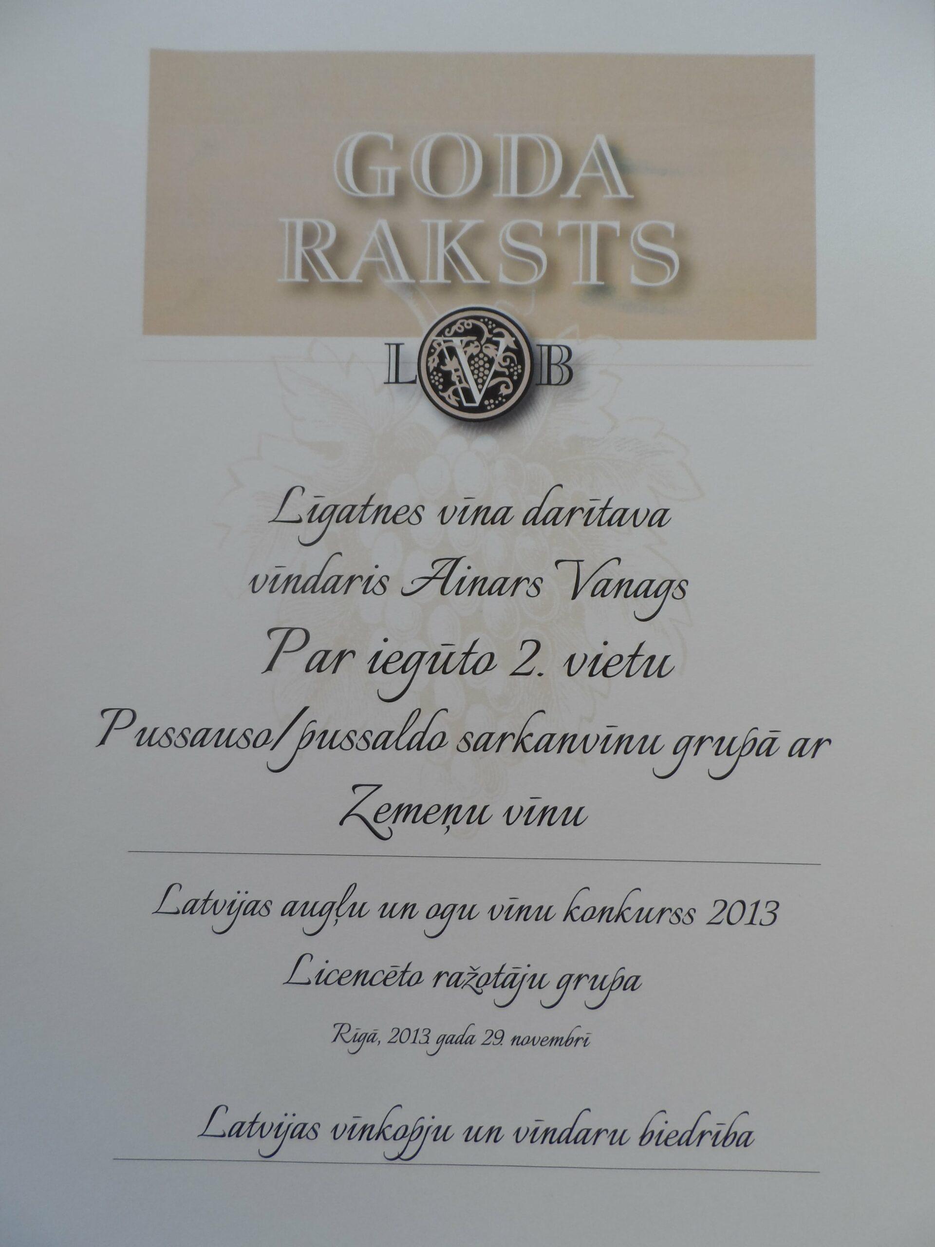 LVB 2.vieta Zemeņu vīns Pussauso/pussaldo sarkanvīnu grupā