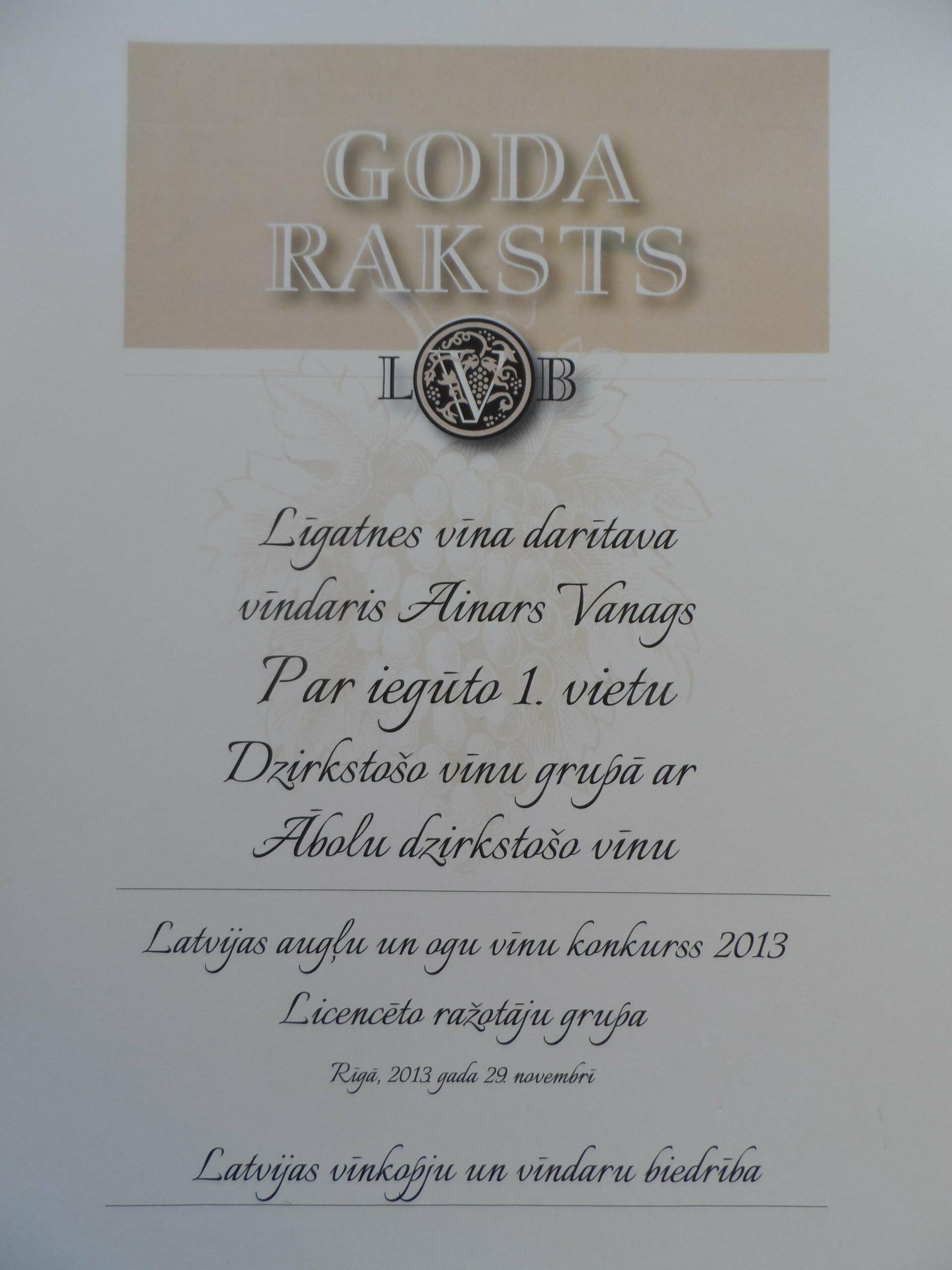 LVB 1.vieta Ābolu dzirkstošais vīns Dzirkstošo vīnu grupā