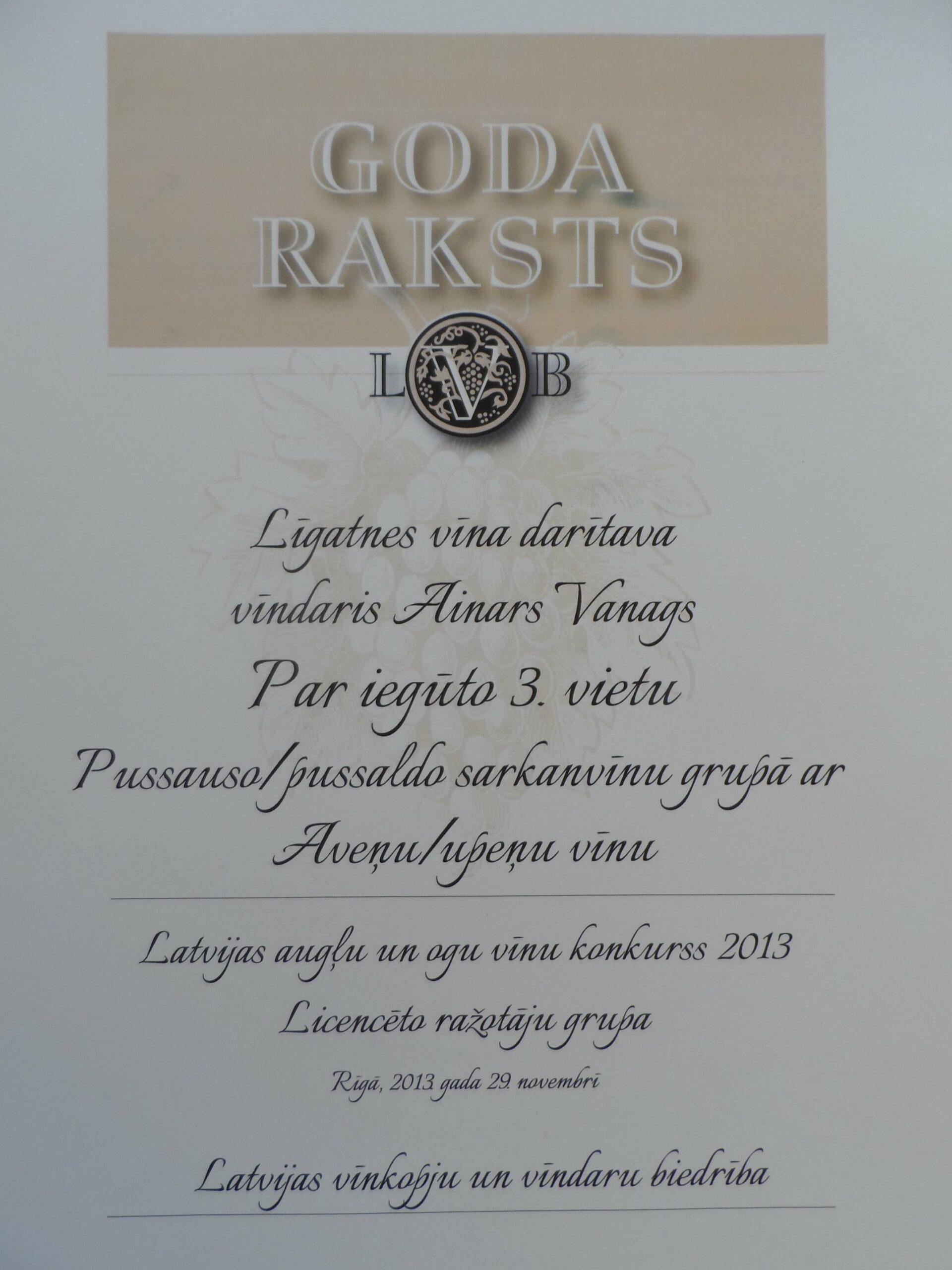 3.vieta Aveņu/upeņu vīns Pussauso/pussaldo sarkanvīnu grupā