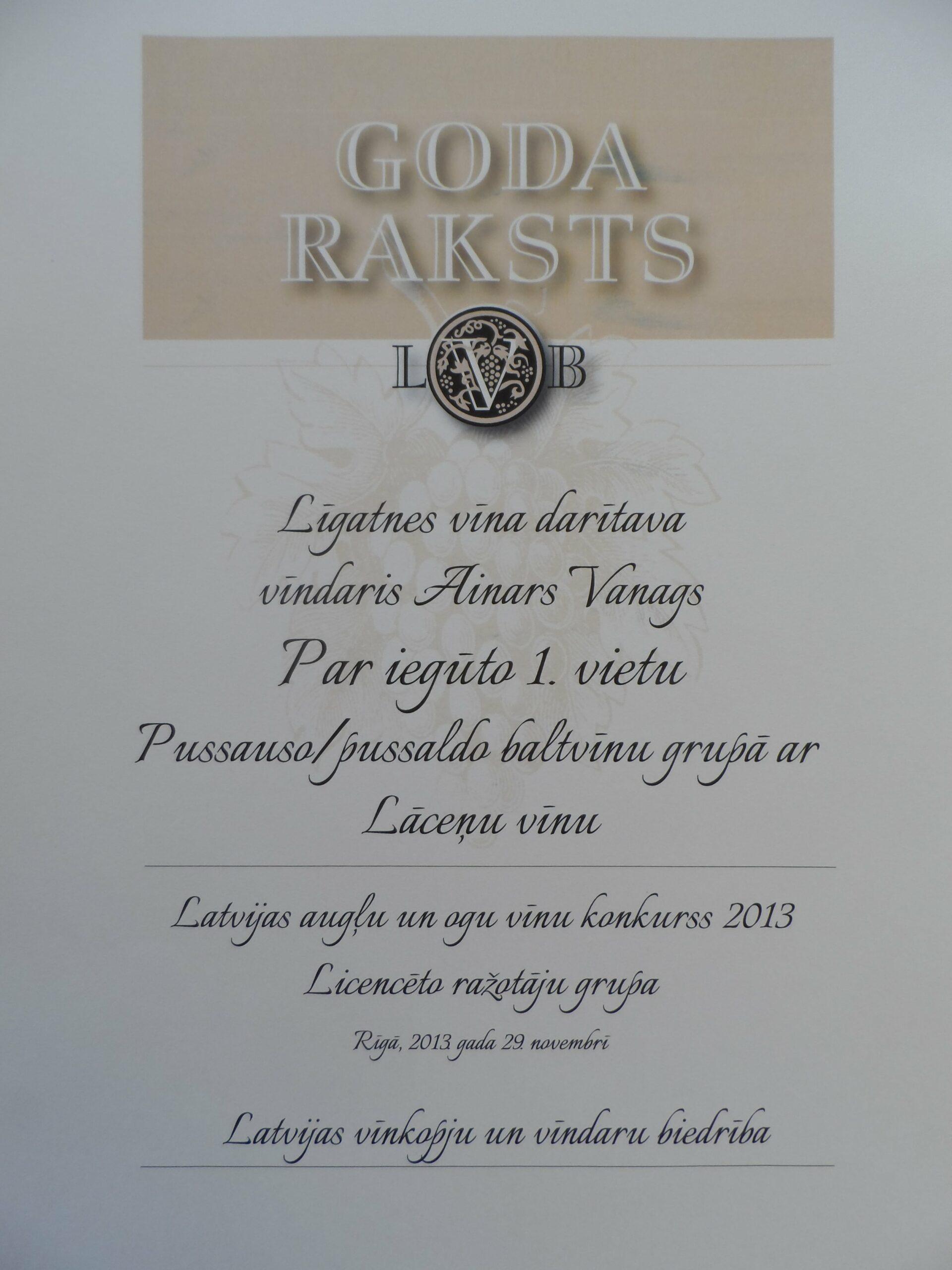 LVB 1.vieta Lāceņu vīns pussauso/pussaldo baltvīnu grupā