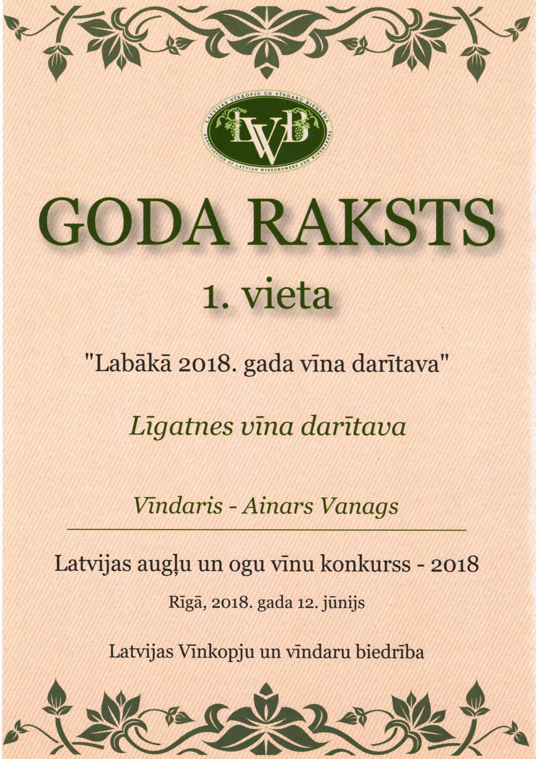 LVB 2018 gada labākā vīna darītava - Līgatnes vīna darītava