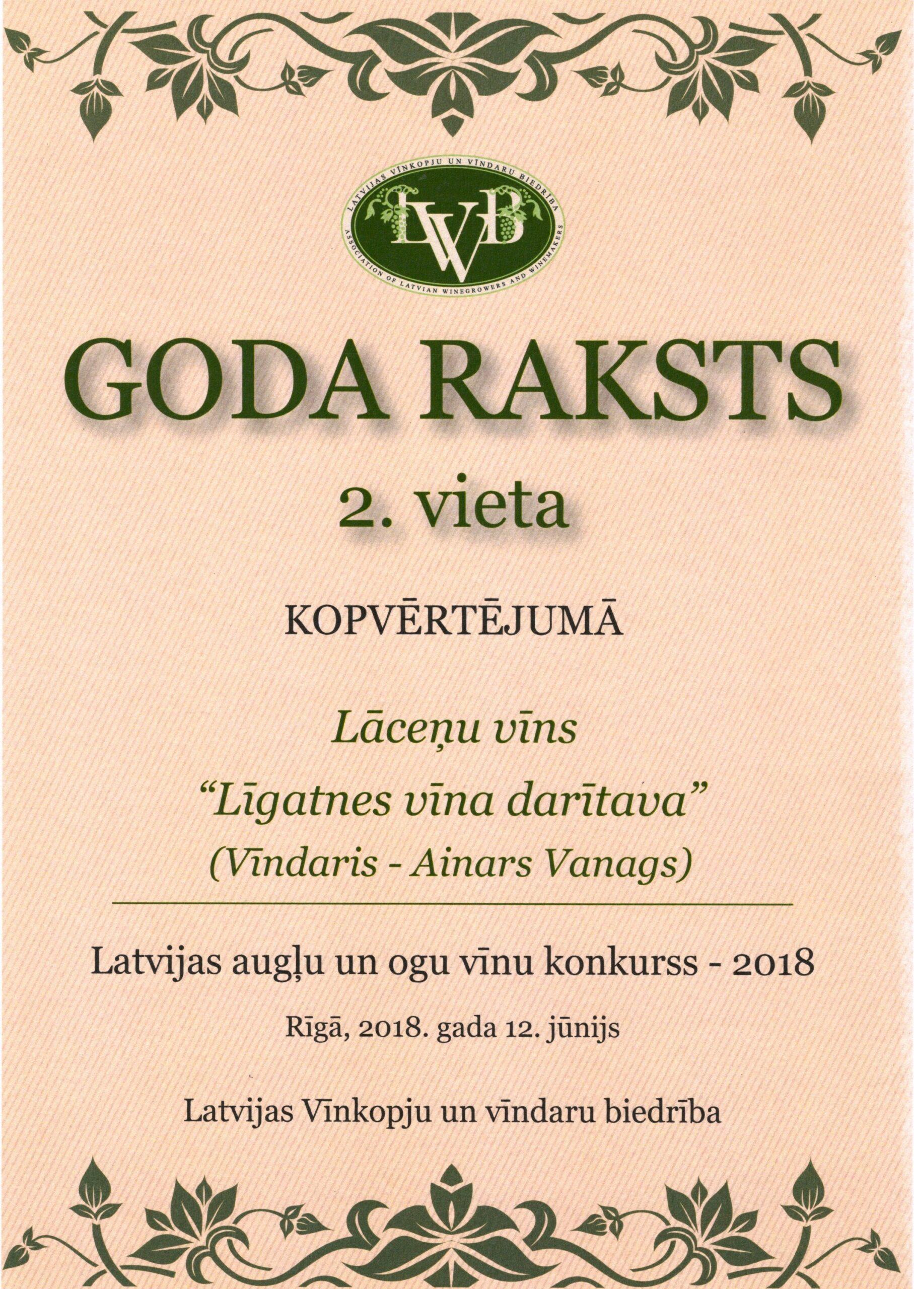 LVB 2.vieta kopvērtējumā Lāceņu vīns