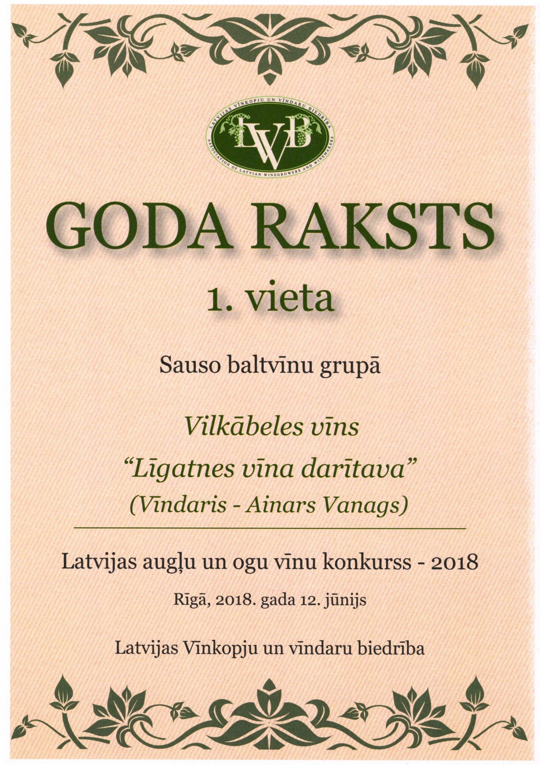 LVB 1.vieta Vilkābeles vīns Sauso baltvīnu grupā